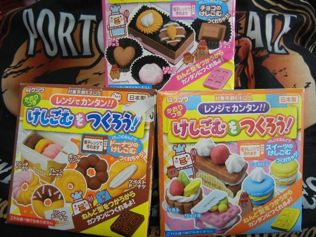 ***kit para hacer borradores - 消しゴムをつくろう*** - Kutsuwa. (o*v*o).