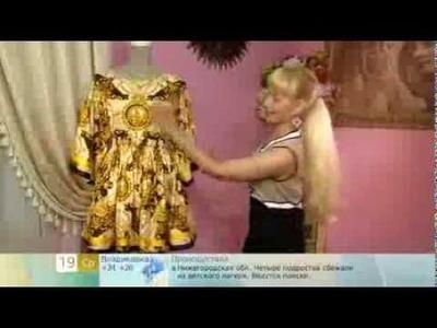 Como Hacer Un Vestido Simple