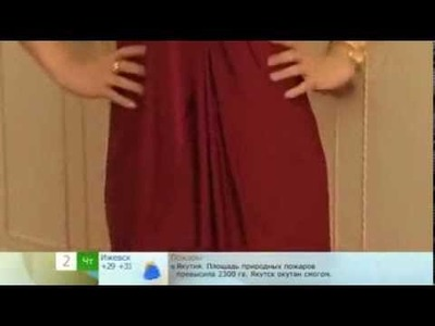 Como Hacer Un Vestido Transformable