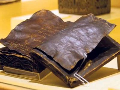 DESCUBREN BIBLIA DE MÁS DE 1500 AÑOS QUE AFIRMA QUE JESUCRISTO NO FUE CRUCIFICADO