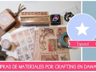 Crafting Love Series: Compras online de materiales para manualidades (crafting) - www.dawanda.com
