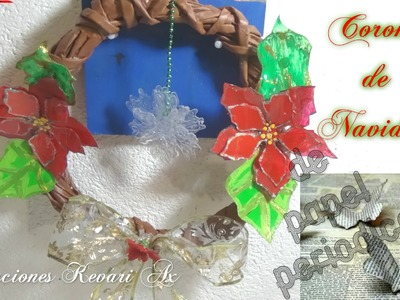 Corona Navideña con Papel Periodico DIY.Christmas wreaths with newspaper