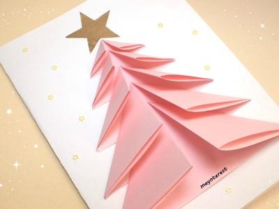 Manualidades Navidad: TARJETA DE FELICITACIÓN NAVIDEÑA - Fácil y rápido