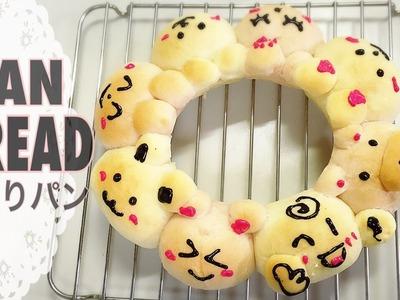 Pan Kawaii lindo de animalitos super Facil de MODA en JAPON comida cocina recetas