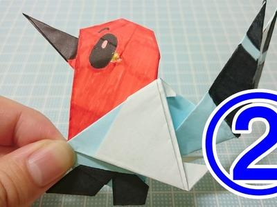 Pokemon Origami Paso a Paso! Fletchling (cuerpo)