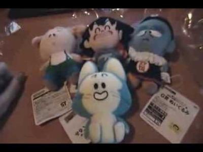 Colección de peluches banpresto Goku, Puar, Olong y Pilaf