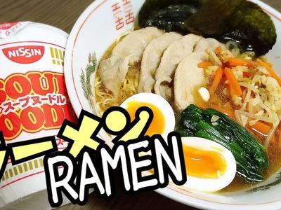 Cómo preparar ramen japonés De una MARUCHAN o Ramen instantáneo