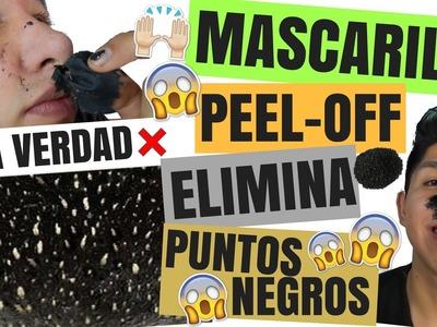 ¡ELIMINA LOS PUNTOS NEGROS EN MINUTOS ! | Mira todo lo que sale de mi nariz  |  CARBÓN ACTIVADO