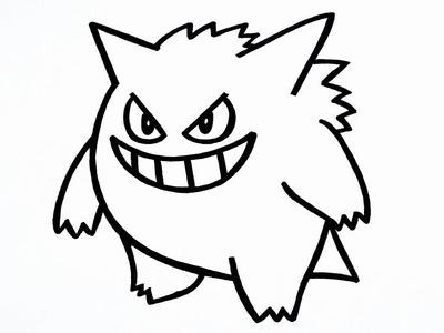 Como dibujar a gengar | how to draw gengar | pokemon