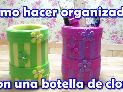 ♻ Como hacer organizador de lapiceros ¡con una botella de cloro!