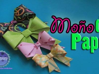 Origami: Moño-Lazo de papel.DIY paper Bow