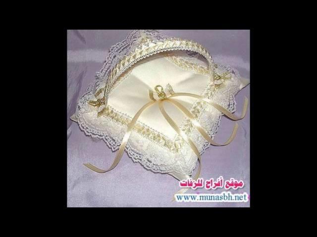 Cojines Decorativos para anillos de boda