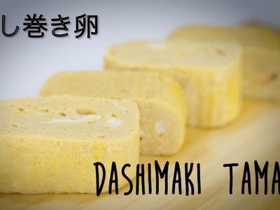 ????????   PREPARAR TORTILLA AL ESTILO JAPONES O DASHIMAKI TAMAGO   TAKA SASAKI ???????? 