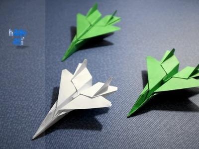 Como hacer un avión de papel F15