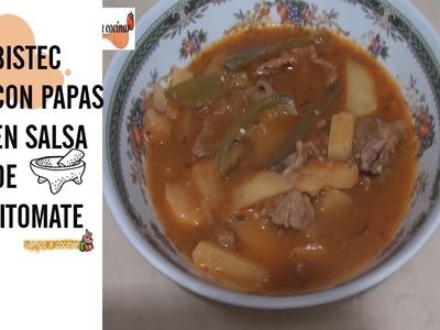BISTEC CON PAPAS EN SALSA DE JITOMATE (BISTEC A LA MEXICANA) | Vamos a Cocinar |