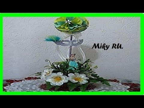 Centro de mesa para XV años (Topiario) - Miky Ru