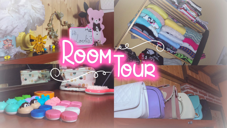 Room Tour ♡ Qué tengo en mi habitación (Vlog) ~ SallyWinther