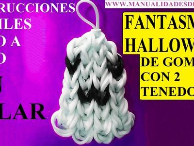 COMO HACER UN FANTASMA DE HALLOWEEN DE GOMITAS SIN TELAR, CON TENEDORES, SIN RAINBOW LOOM