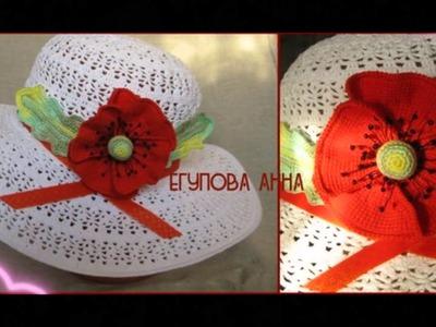6fe48aa87d016 Sombreros tejidos a crochet