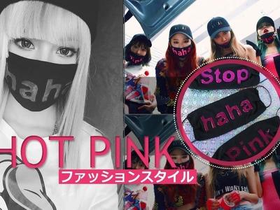 DIY: Cubrebocas EXID(이엑스아이디) HOT PINK | Mask Kpop | Akari Beauty