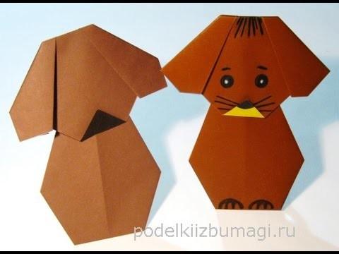 Origami perro , como hacer perro de orgiami completo