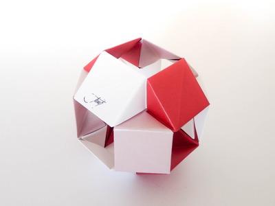 Origami Modular Sonobe Plane (12 piezas)