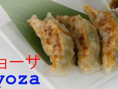 Recetas japonesas: Como preparar Gyoza de carne | Taka Sasaki