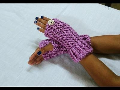 Como tejer a crochet hermosos guantes sin dedos