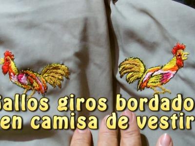Gallos giros bordados en camisa de vestir |Creaciones y manualidades angeles