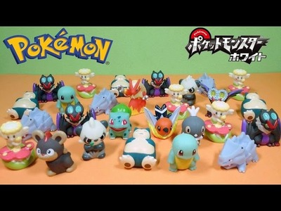 Colección de juguetes de Pokémon | Pokémon toys collection | Pokémon surprises 2016