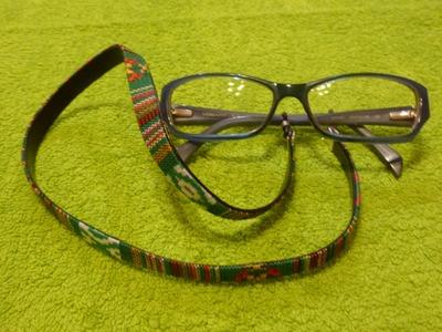 Como hacer un cordon para gafas CORDON GAFAS ETNICO