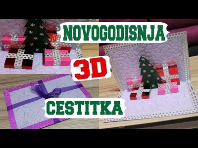 Kako napraviti 3D Novogodisnju cestitku. DIY Christmas card. Tarjeta de Ano Nuevo