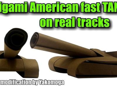 Origami tank on real tracks American fast tank