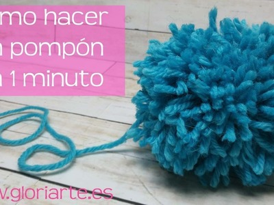 Cómo hacer un pompón en 1 minuto. How to make a pompon in 1 minute.