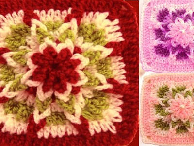 Como tejer a Crochet cuadrado con flor estrella en relieve How to Learn Crochet